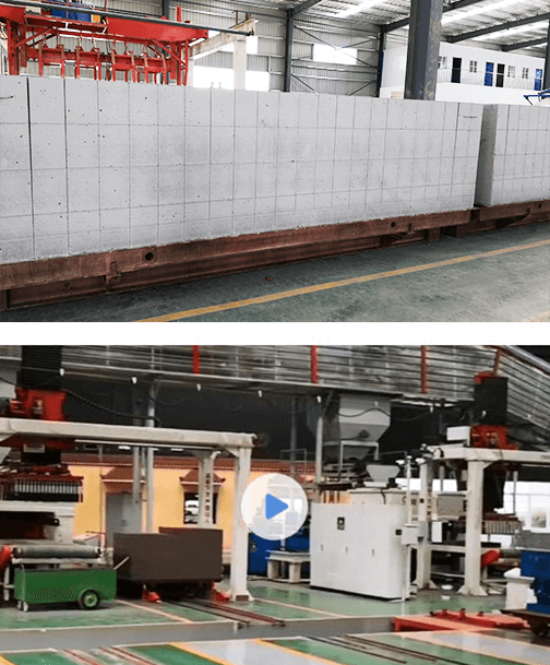 Autoclaved Aerated Concrete (AAC) Production Plant
